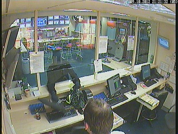 £10,000 reward offered following bookies robbery