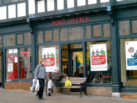 Post Office in North Hill, Colchester.